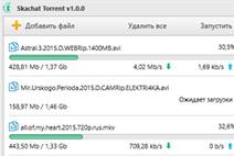 SkachatTorrent