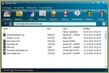 WindowsZIP