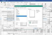 Редактор электронных таблицы WindowsExcel 2020